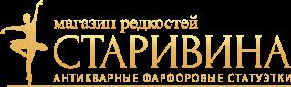 Магазин редкостей Старивина в Иркутске